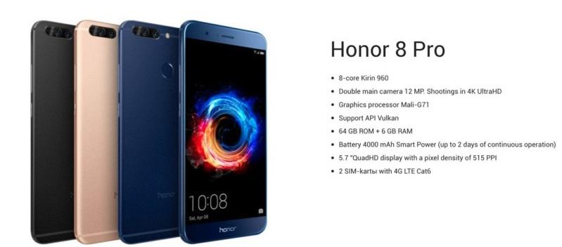 honor pro 8
